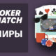 Overview of poker room tournaments